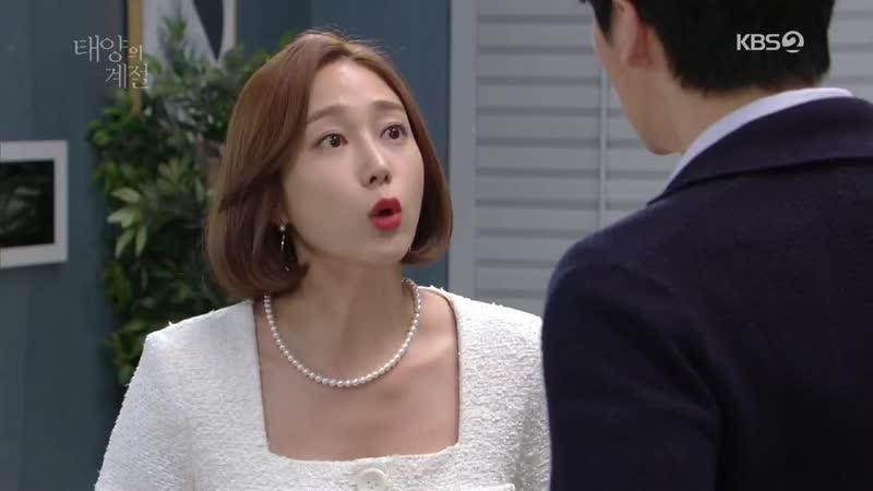KBS2 저녁일일드라마 [태양의 계절] 92회 (수) 2019-10-16