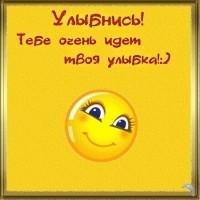 Катина Алёна