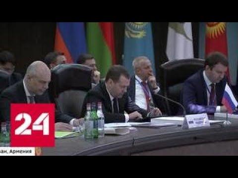 Медведев в Ереване обсудил с белорусским коллегой Румасом работу нефтепровода Дружба