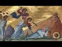 Церковный календарь 19 сентября 2019. Мученики Евдоксий, Зинон и Макарий (311-312)