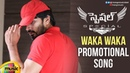Special Movie Promotional Song Waka Waka Waka Song Ajay Ranga Sri Vastav Mango Music