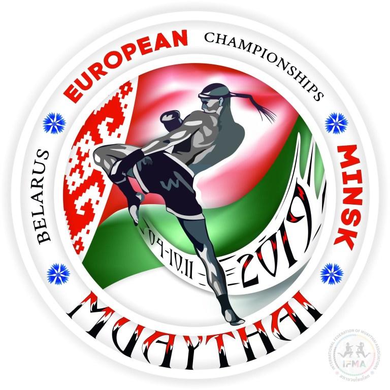 Афиша Екатеринбург Чемпионат Европы по тайскому боксу 2019