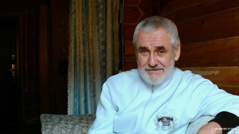 Виктор Пошетнев 24 12 19 Глубинное очищение