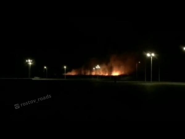 Большой пожар у стадиона Ростов Арена