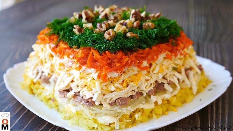Салат СТАРАЯ ГАВАНЬ с Печенью Трески, Идеально на НОВОГОДНИЙ СТОЛ | Salad Recipe