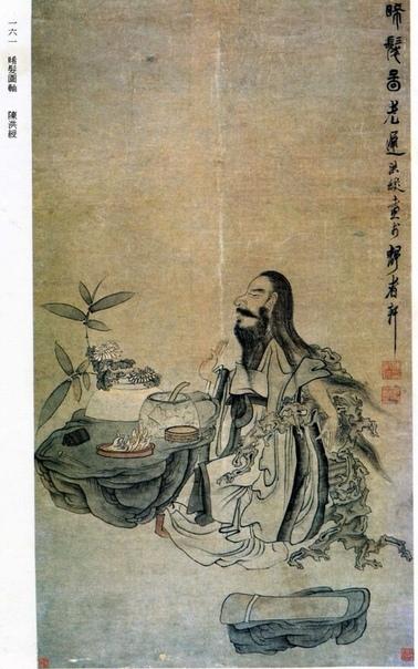 Три добродетели чая в буддизме