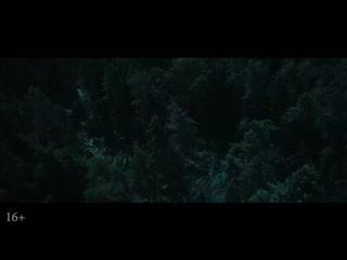 Анастасия Уколова - Ты забудешь (OST «ЯГА.Кошмар темного леса»)