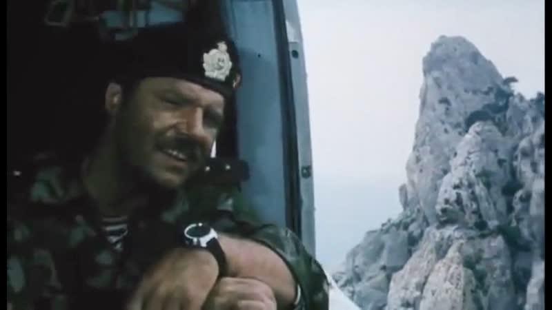 Поиск Харрисонов Одиночное плавание 1985