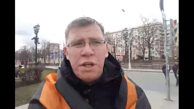 Массовый пикет. Площадь Пушкина 14.03.20