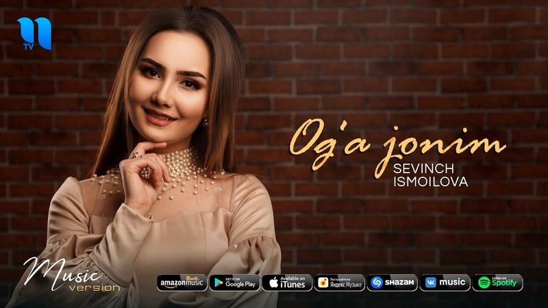 Sevinch Ismoilova - Oga jonim (audio 2020)