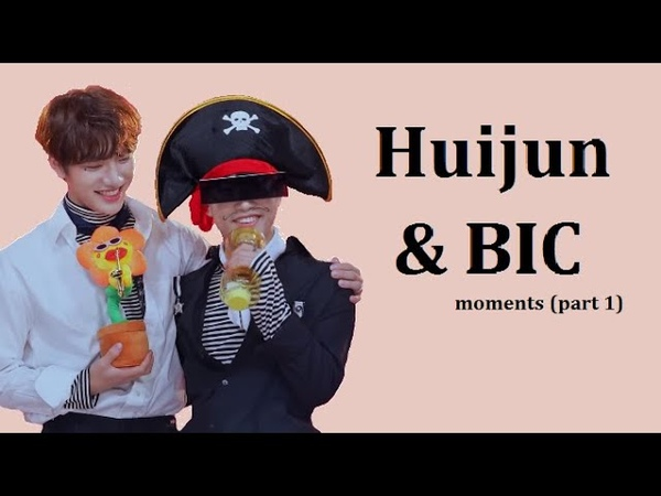 MCND BIC HUIJUN moments pt 1 / we made it [fmv]