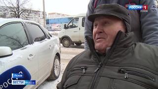 Псковскому инвалиду-колясочнику установили в подъезде небезопасный пандус