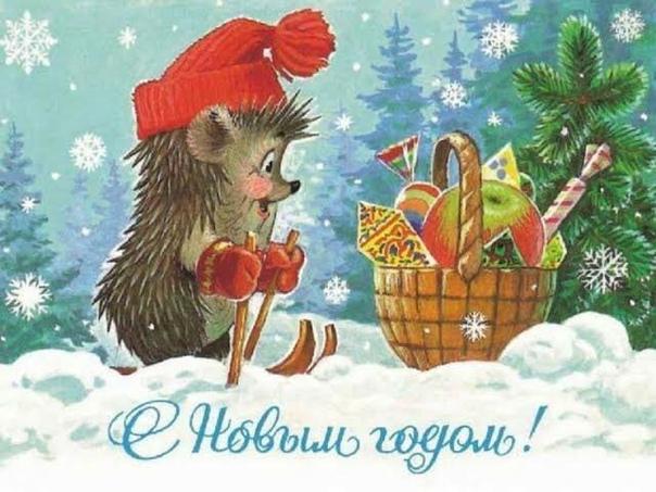 История Владимира Зарубина автора прекрасных открыток советской эпохи Многие помнят советские открытки с веселыми зверятами, снеговиками, детьми и Дедами Морозами, выполненные в простом и