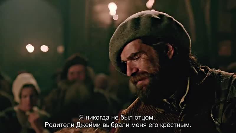 Murtagh Godfather Outlander rus sub
