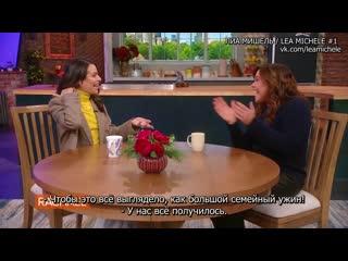 Кулинарное шоу Рейчел Рей: Лиа рассказывает о еде на своей свадьбе (RUS SUB)