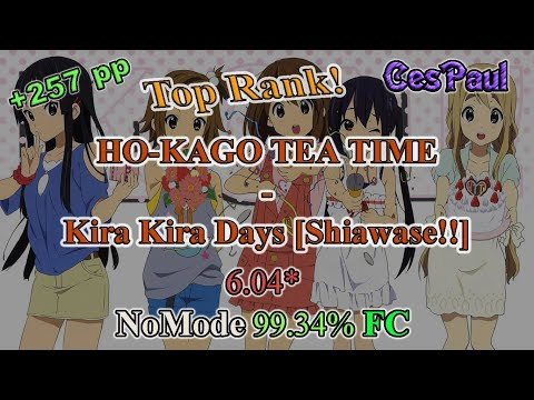 OSU HO KAGO TEA TIME Kira Kira Days Shiawase