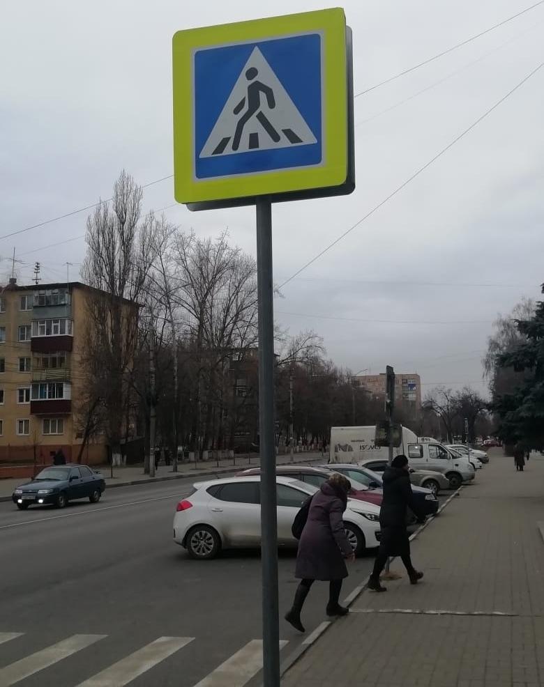 В Курске прокуратура пытается заставить мэрию обезопасить аварийно-опасные участки автодорог