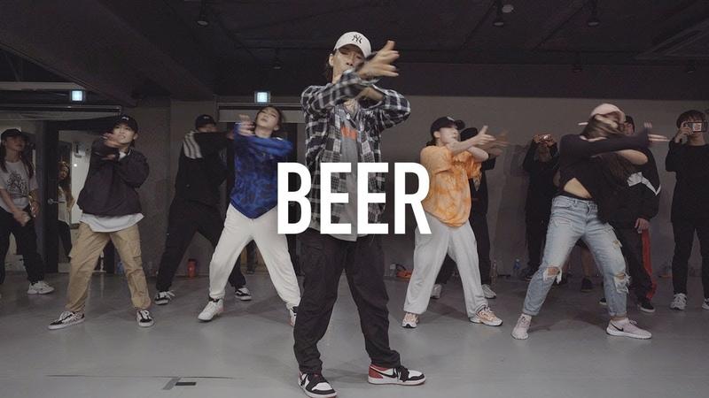 창모 (CHANGMO) - 비워 (Beer) / Koosung Jung Choreography