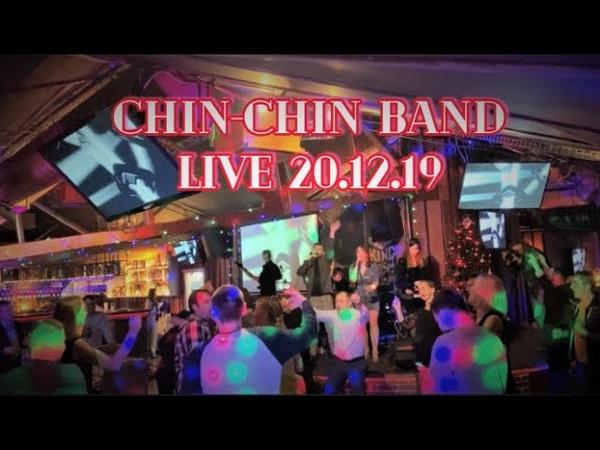 ✔ Кавер группа Chin Chin band Live с выступления в ресторане Баязет