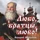 Валерий Малышев - Все теперь против нас