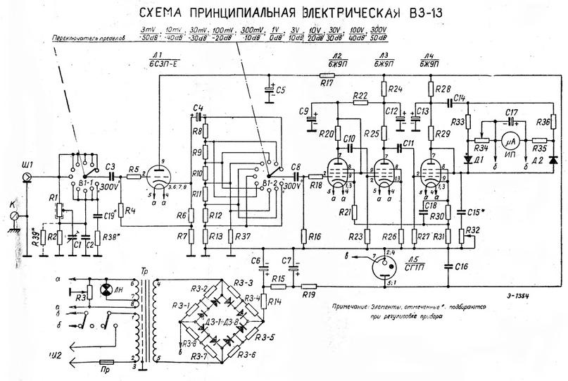 Небольшая модернизация лампового милливольтметра В3-13., изображение №2
