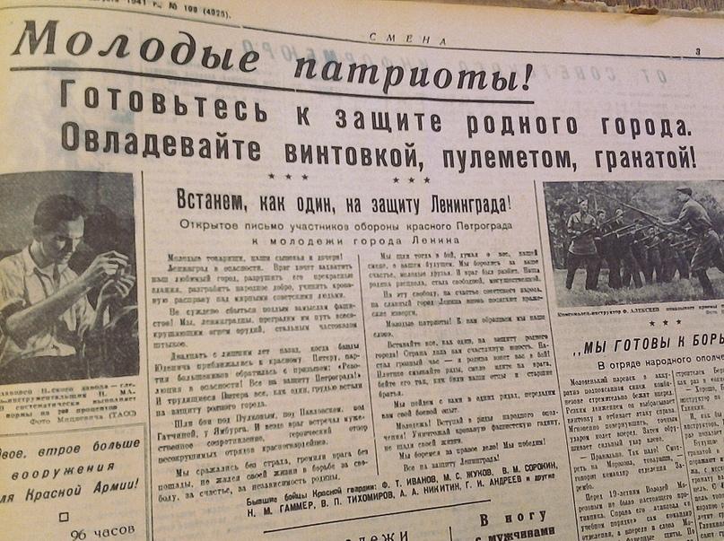 22 июня 1941 Начало Великой Отечественной войны, изображение №1