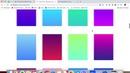 Цветовая палитра Дизайн Тильда конструктор сайтов