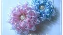 МК Воздушные цветочки из узкой ленты 12 см