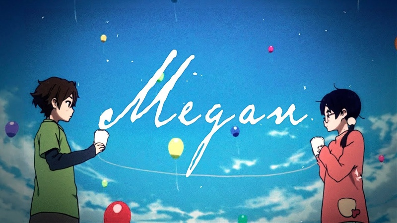 SNOT - MEGAN