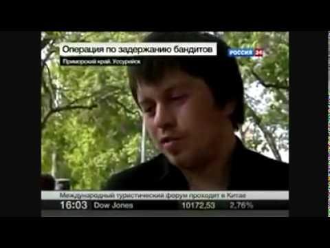 Всё видео о действии приморских партизан