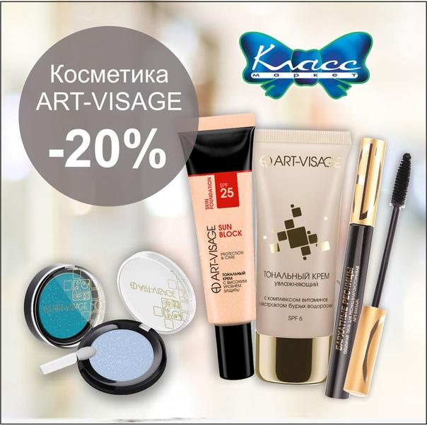 Косметика арт визаж где купить в москве купить профессиональную косметику в барнауле