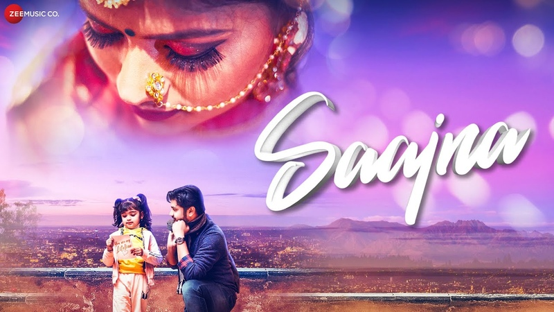 Saajna Official Music Video Aadish S Rini R Chitresh G Trisha M Alok S Rishit C Nitish S