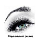 Фотоальбом Элеоноры Иванович