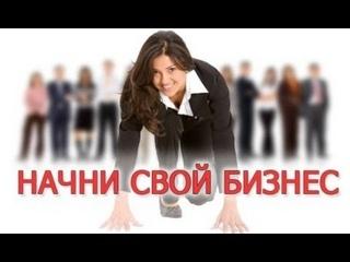 Как можно открыть ИП - ИП онлайн Россия
