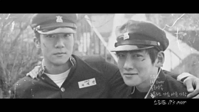 [rus sub] SPEED - It's over (Drama Ver.)