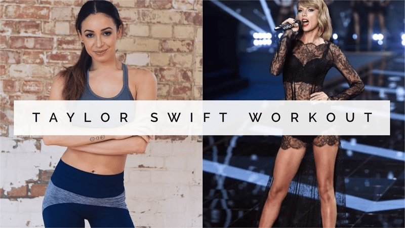 TAYLOR SWIFT INSPIRED WORKOUT | Danielle Peazer