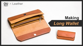 Leather | Making a handmade long wallet with zipper coin purse /DIY / free pattern
