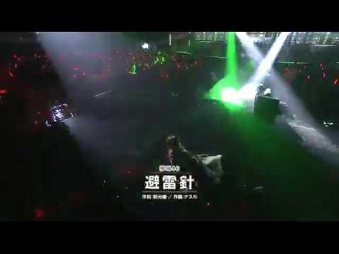 ベストヒット歌謡祭2019 欅坂46「避雷針」