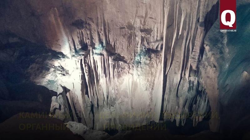 Скельская пещера тайна спрятанная в крымских горах