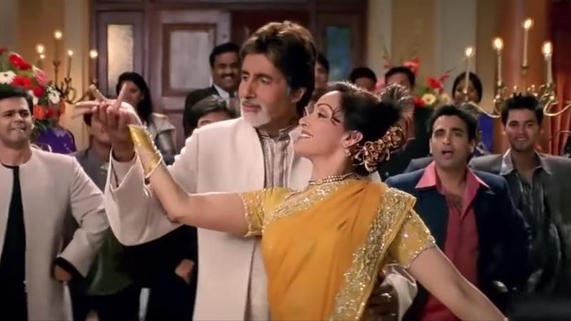 Baghban Meri Makhna Hema Malini Amitabh Bachchan