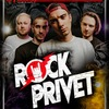 ROCK PRIVET | 29 февраля | MOTOR CLUB