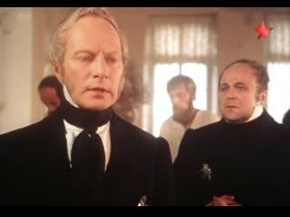 Последняя дорога |1987| Режиссер: Леонид Менакер | драма, мелодрама