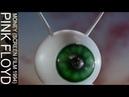 Pink Floyd Money Screen Film 1994