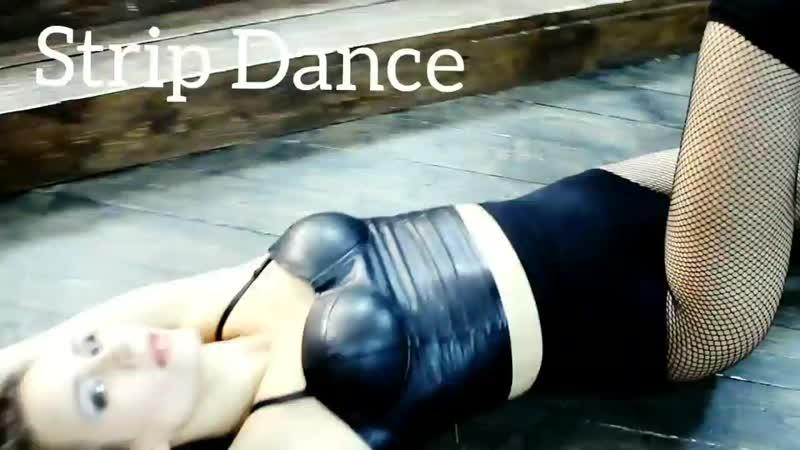 Strip Dance с Христиной Широковой в студии танца и фитнеса Bionika