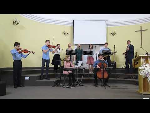 Молодёжное служение Церковь Антиохия