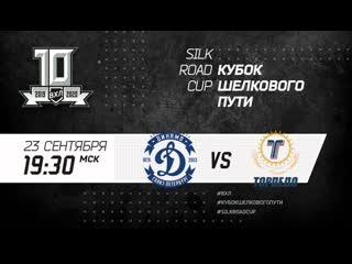 Динамо (Санкт-Петербург) - Торпедо (Усть-Каменогорск)