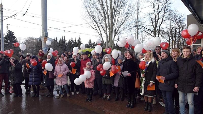 У Краматорську відбулась акція Пісня єднає Україну 14 02 2020