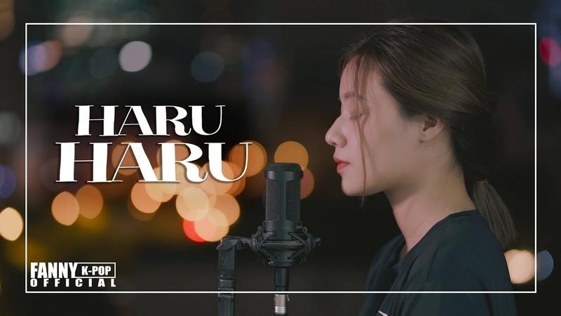 HARU HARU BIGBANG Vietnamese cover 하루하루 빅뱅 K POP COVER