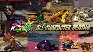 JoJo's Bizarre Adventure: All Star Battle - All Character Deaths