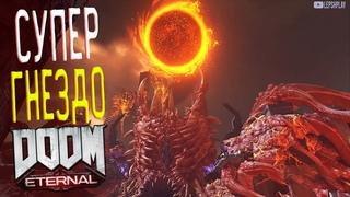 Кровавое Супергнездо Doom Eternal, Ключи, Паркур, Немного Секретов в режиме геймплея. Прохождение